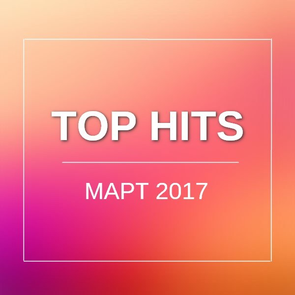 VA - Top Hits (2017)